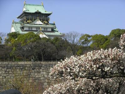 「OSAKA海遊きっぷ」で楽しむ大阪 ? 【 まずは大坂城&梅林 】