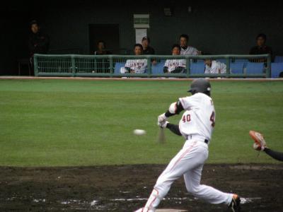 2009年2月宮崎巨人キャンプ その1 巨人キャンプ