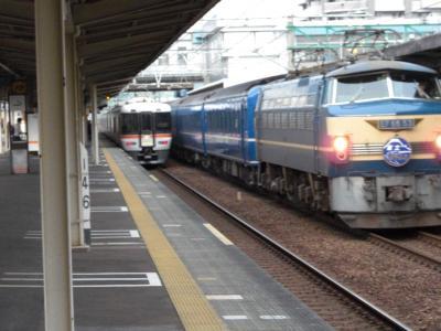 有終の美 ~失われし寝台特急列車と富士駅~
