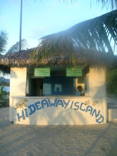 2007 バヌアツ共和国 エファテ島からハイダウェイ島へ