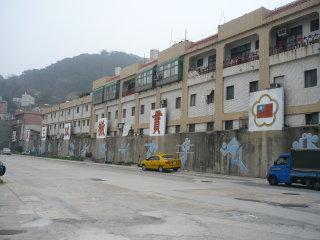 中国福州から船で行く台湾馬祖列島の旅 ?