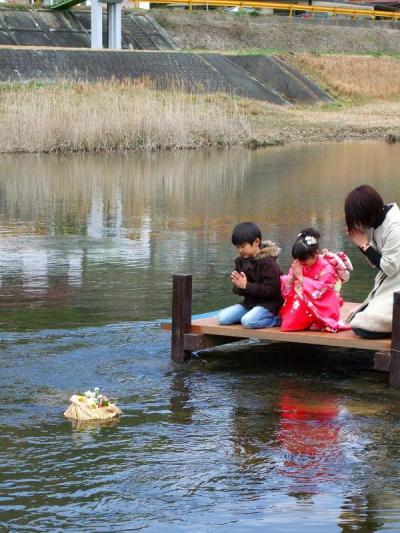 春の訪れ!小瀬川の<雛ながし>