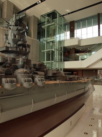 広島・呉・宮島 世界平和と世界遺産と広島グルメの旅(2日目 その2)