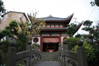 唐人屋敷跡の街並み散策