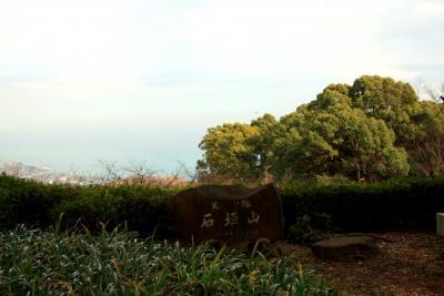 石垣山一夜城を散策