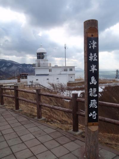 あ~ぁ~津軽海峡冬景色~♪