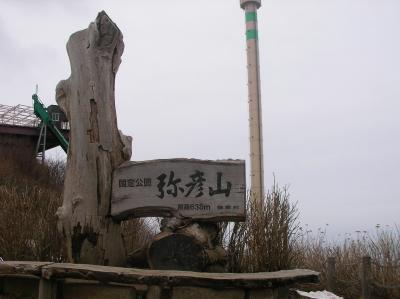 春の青春18きっぷで行く会津~新潟雪を見に行く旅