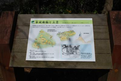 津久井城山