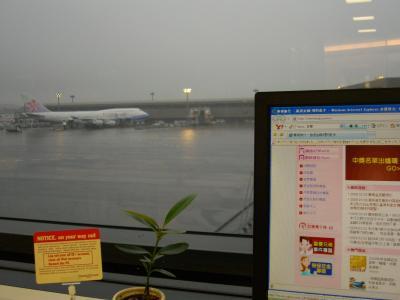CI(中華航空)101/DL(デルタ航空)8962で台北へ