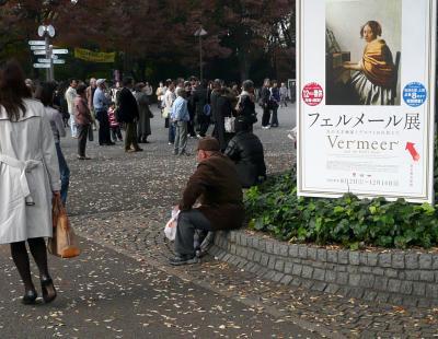 フェルメールの旅01:序奏「フェルメール展」in 東京都美術館