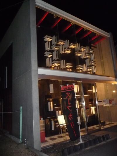 グルメ記◆スープカレーのお店『Cafe Quarter』(京都府京田辺市)