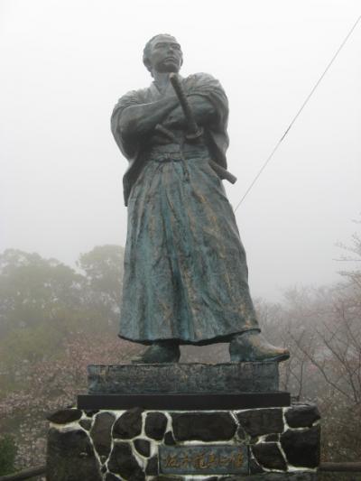 長崎は今日も雨だった 龍馬とぺんぎん編