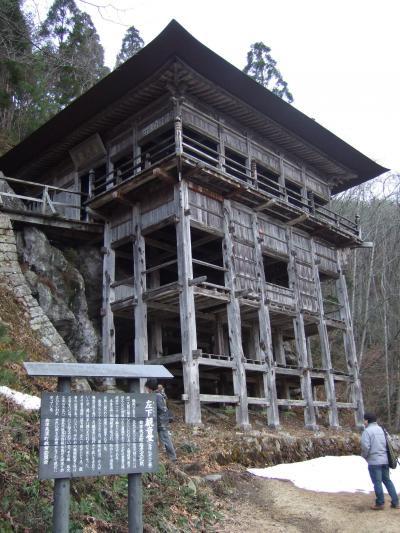 驚異の木造懸造り ~左下観音堂~