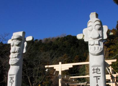 ヨン様ファンの高麗神社(こまじんじゃ)