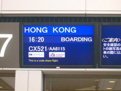 キャセイパシフィック 成田→香港→バンコク