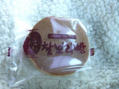 3連単【第3弾韓国】後編:慶州→釜山→大阪→新宿