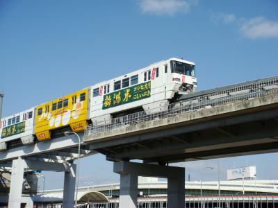 伊丹空港からはこのモノレールが便利です