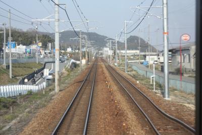 2009年春 青春18きっぷ 新快速編 1 /8
