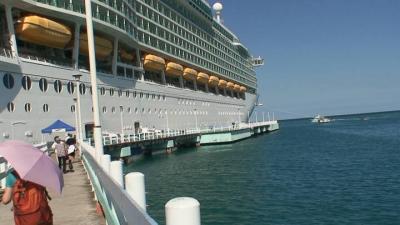 ジャマイカ(カリブ海クルーズ 4)