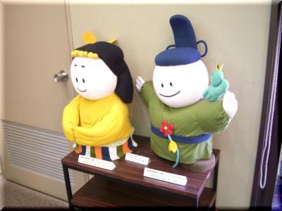 高 松 塚 ・ 飛 鳥 歴 史 公 園