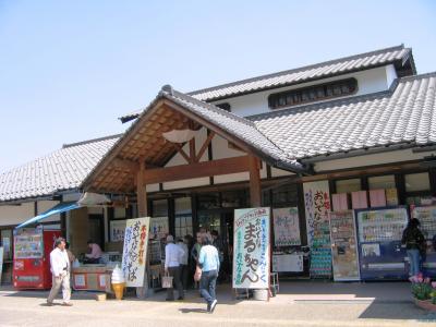 ぶれいくたいむ #3 道の駅「あおがき」 (丹波市青垣町)