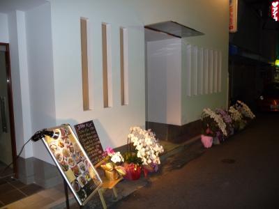 グルメ記◆カジュアルダイニング『Lis Blanc(リス・ブラン)』(京都市伏見区)