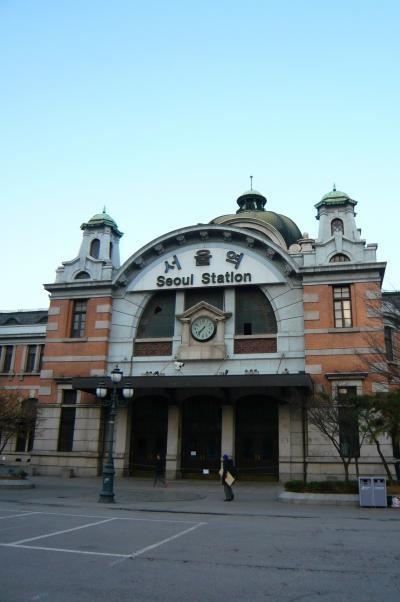 ソウルの旅2009?【ソウルの近代建築、韓屋レストラン、韓国の餅、楽園洞他】