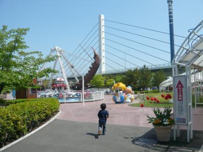 ご近所!!子連れで八景島シーパラダイス