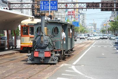 【小さな旅】2006年・想い出の小さな旅 松山・道後温泉
