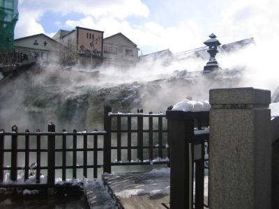草津温泉(おおるり)