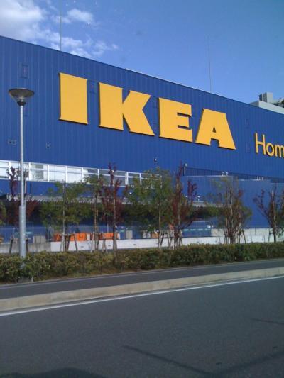 IKEAへGO!(執筆中)