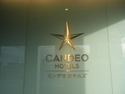 ☆★カンデオホテルと名古屋港水族館(ホテル編)★☆