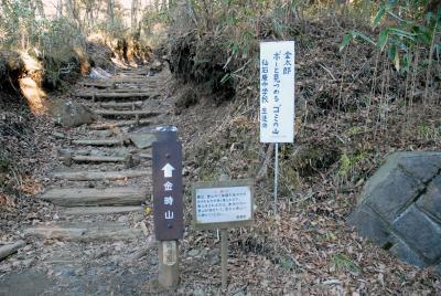 箱根フリー切符の旅