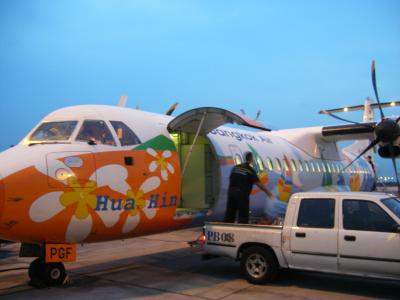 タイ・ナコーンパノム、メコンに行きたい!