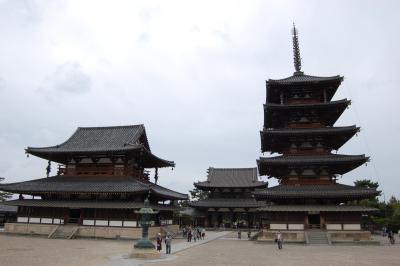 久しぶりの奈良(4)中学校の修学旅行以来の法隆寺を参拝し、唐招提寺と薬師寺を訪ねる。