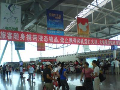 中国南西部周遊