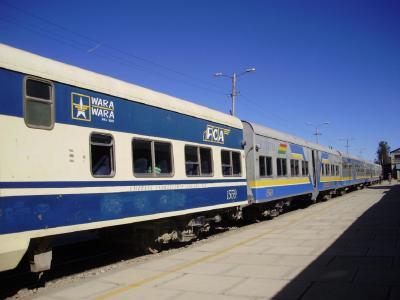 オルーロ~ヴィヤソンまでの列車の旅、街と周辺の風景