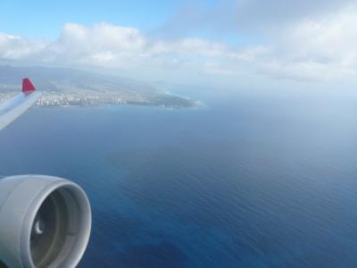 7th Hawaii