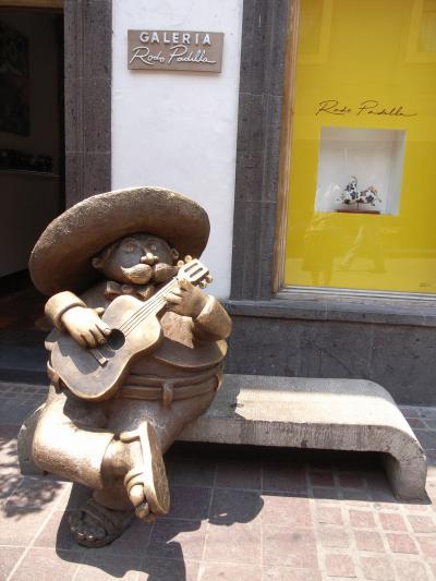 メキシコ《トラケパケ編》