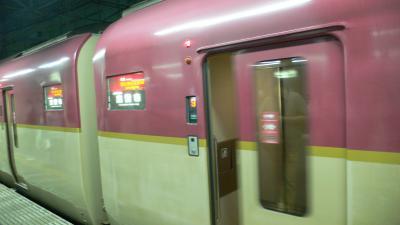 サンライズ出雲で出雲、松江、鳥取へ~その1 サンライズ乗車~