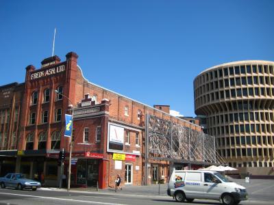 NSWのエアーズロック と ニューカッスル