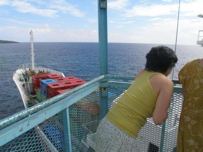 2008年6月 いざ、絶海の孤島へ!