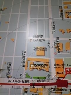 ピンポイント京都シリーズ 寺町通りの雑貨屋さん(御池通り~丸太町通り)