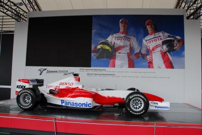 F1 日本GP 2007