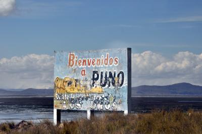 超多忙なペルー周遊ツアー (第8弾 標高3855m! これまた酸欠で苦しいがヾ(≧∇≦*)〃 なんとか生き延びて、プカラからプーノそして、フリアカまで)
