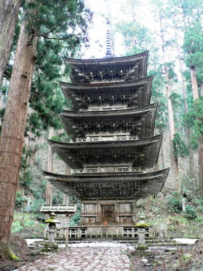 日本の旅 東北・中部地方を歩く 山形県の出羽三山神社五重搭周辺