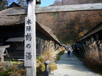 【編】田沢湖・乳頭温泉などで紅葉を