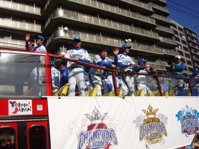 埼玉西武ライオンズ2008日本一 所沢パレード