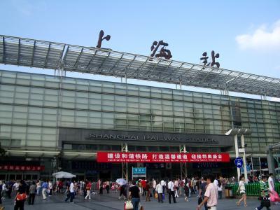HIS上海ツアー二泊三日 1 -妊婦の妻と出発