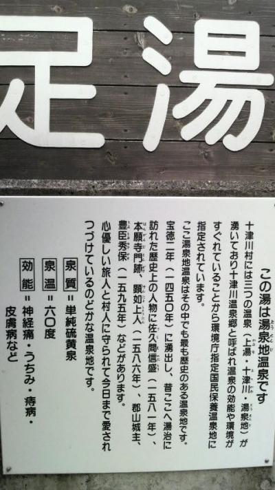 温泉!7800円!湯快リゾート by越の湯 ? <十津川温泉>